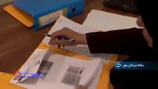 معلولان در استان خوزستان میتوانند با مراجعه به موسسه پشتیبانی مشغول به کار شوند