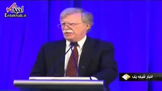 تهدید آمریکا به تحریم دادگاه لاهه و محاکمه قضات آن!