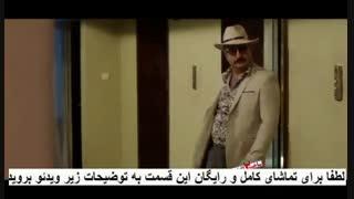دانلود ساخت ایران 2 ▒قسمت 17 ▒