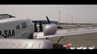 آنچه در قسمت 18 ساخت ایران 2 خواهید دید