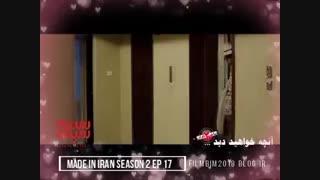 %%&&$$قسمت هفدهم از فصل دوم ساخت ایران رایگان (کامل)   قسمت ۱۷ سریال ساخت ایران ۲   دانلود رایگان قسمت ۱۷%%&&$$