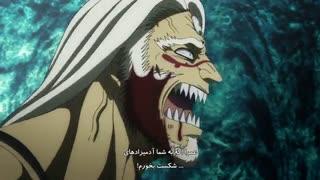 انیمه شبدر سیاه قسمت 49 با زیرنویس فارسی   Black clover 49