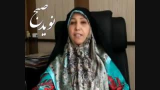 فرحناز مینایی پور :راهکار هایی برای ارتقا دختران و زنان فرهنگی