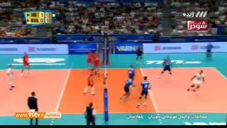 خلاصه والیبال قهرمانی جهان: بلغارستان 1-3 ایران