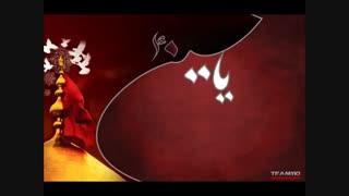 نوحه اردبیلی زینب - موذن زاده