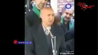 روضهخوانی استاد الهی قمشهای برای امام حسین(ع)- نیوز پارسی