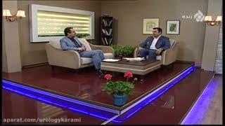 حضور دکتر علی اکبر کرمی در شبکه پنج سیما