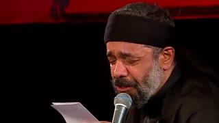 حاج محمود کریمی-شب پنجم محرم97