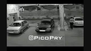 لحظه انفجار مهیب پراید در پمپ گاز