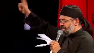 حاج محمود کریمی شب هشتم محرم 97