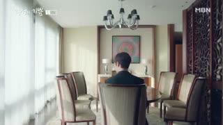 قسمت اول سریال کره ای شادی شیطانی (زیرنویس چسبیده)