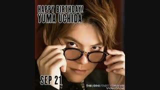 امروز تولد یوما اوچیداس ! تبریک(سیووی ایجی در اوتا نو پرنس ساما)