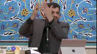 سخنرانی استاد رائفی پور « ظرفیت های تمدن سازی عاشورا » جلسه هشتم / جنبش مصاف