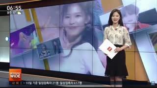 مقاله ی سومپی : با رای کره ای ها سه نفر از آیدل ها با رفتار صمیمانه انتخاب شدن ^^