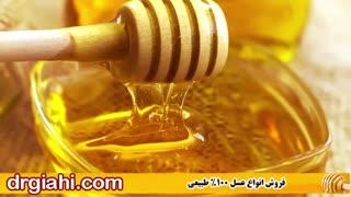 درمان زخم با عسل طبیعی