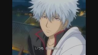 اپنینگ دوم گینتاما-Gintama opening 2