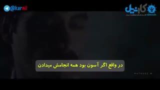 ویدیو انگیزشی