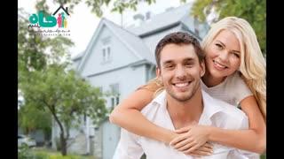 چطور یک زندگی زناشویی شاد و موفق داشته باشیم؟