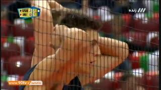 خلاصه والیبال قهرمانی جهان: آمریکا ۳-۰ ایران