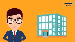 هتل های تقسیم استانبول
