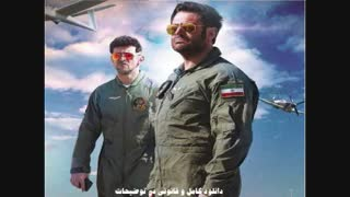 قسمت 18 سریال ساخت ایران2 ( قسمت هجدهم سریال ساخت ایران 2 ) ( ساخت ایران 2 قسمت هجدهم )