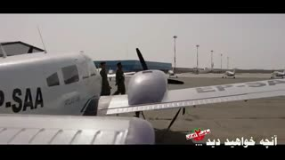 دانلود ساخت ایران2  قسمت18