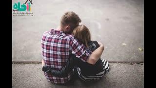 چگونه مشکلات زناشویی را حل کنیم ؟