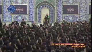 عزاداری هیئت نعیم آباد یزد در روز عاشورا|بخش دوم|مسجد روضه محمدیه(حظیره)یزد|محرم 1397