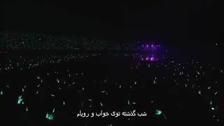 {Per Sub} Shinee (Please Dont Go) Onew & Jonghyun SWCV