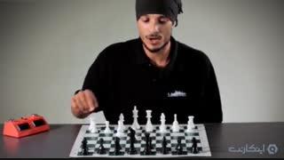 ترفندهای شنیدنی: آموزش شطرنج و حرکات مهره ها