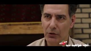 دانلود سریال ساخت ایران 2 قسمت 18
