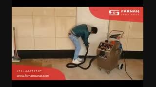 بخار شوی صنعتی- شستشوی و نظافت سطوح افقی و عمودی