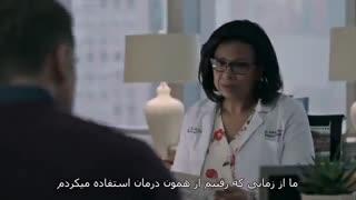 تریلر سریال Manifest با زیرنویس فارسی