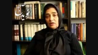 """""""مرضیه محبی"""" و مهمترین عملکرد های کانون زنان حقوقدان سورا"""