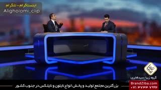 کلیپ خنده دار وعده های ایرانی نخست وزیر انگلیس