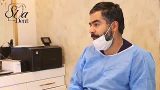 دندان نهفته و ارتودنسی   دندانپزشکی سیمادنت