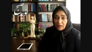 مرضیه محبی با بررسی آگاه سازی و آموزش زنان از حقوق خود