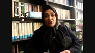 مرضیه محبی : زنان زندانی قربانیان کاستی های اجتماعی هستند