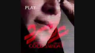 پنجمین تیزر فیلم عرق سرد +دانلود کامل