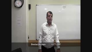 معرفی انواع شرکتها در رشته حسابداری در این کلیپ آموزش حسابداری رایگان