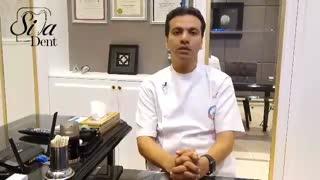 صداهای مفصل فک | دندانپزشکی سیمادنت