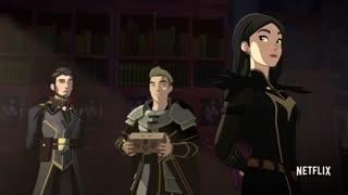 تریلر انیمیشن سریالی شاهزاده اژدها - The Dragon Prince