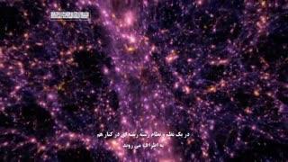 Afarineshe_Jahan-05-[www.MahdiMouood.ir]