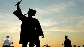 کدام مجرمان حق تحصیل ندارند؟
