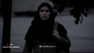 کلیپ ترکیبی فیلمهای ایرانی * کجای قلبمو زدی که ..