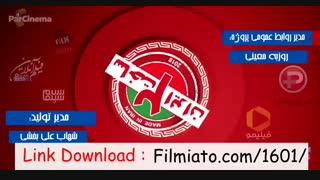 دانلود ساخت ایران 2 قسمت 19 کامل / قسمت 19 ساخت ایران 2