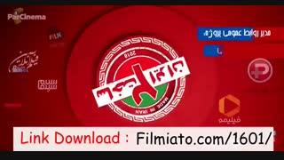 ساخت ایران 2 قسمت 19 ( سریال ) کامل HD قسمت نوزده فصل دو ساخت ایران ( قسمت 19 ساخت ایران 2 )