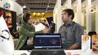 کاوه گودرزی در نمایشگاه الکامپ 97 از سرمایه گذاری 50 میلیون تومانی روی استارتاپ ها می گوید