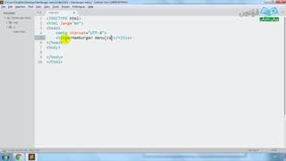 """""""آموزش کاربردی HTML5 – CSS3 – jQuery در طراحی وب درس 2: مثال کاربردی - منوی همبرگری با آیکون ثابت"""""""