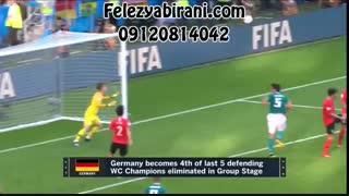 منتخب صحنه های بازی عجیب در جام جهانی 2018- کره جنوبی-آلمان